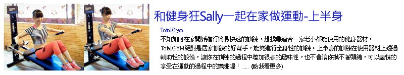 sally-bioforce-2015-0420-02