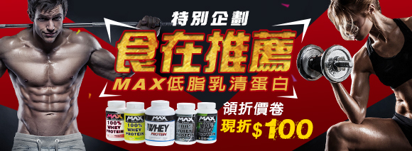 pmt-ad-whey-protein-1709
